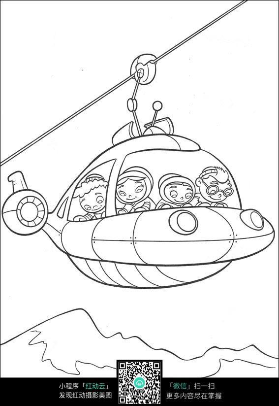 小孩和缆车卡通手绘线稿