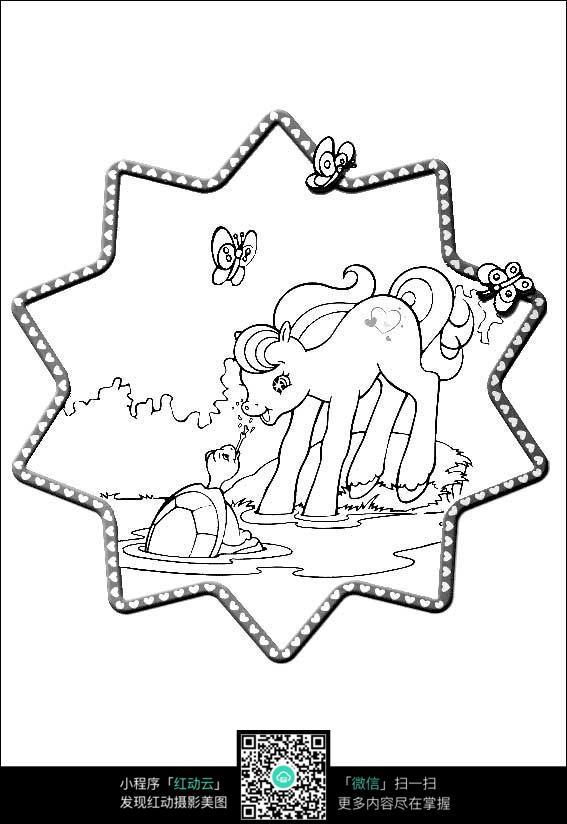 小马和乌龟卡通手绘填色线稿jpg