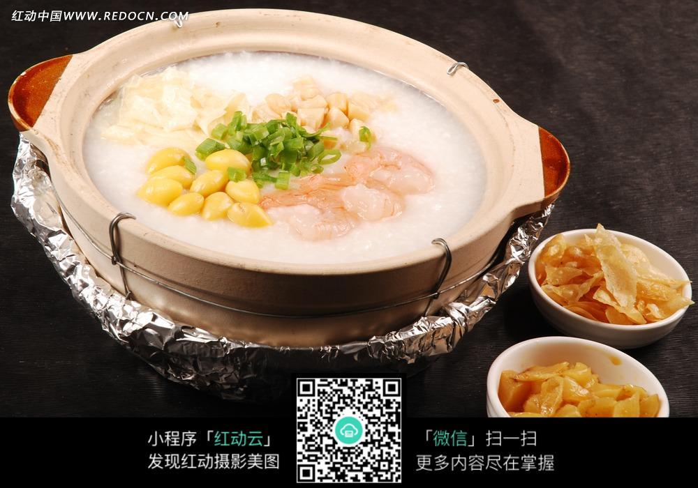 瑶柱虾仁白果腐皮粥图片_中华美食图片