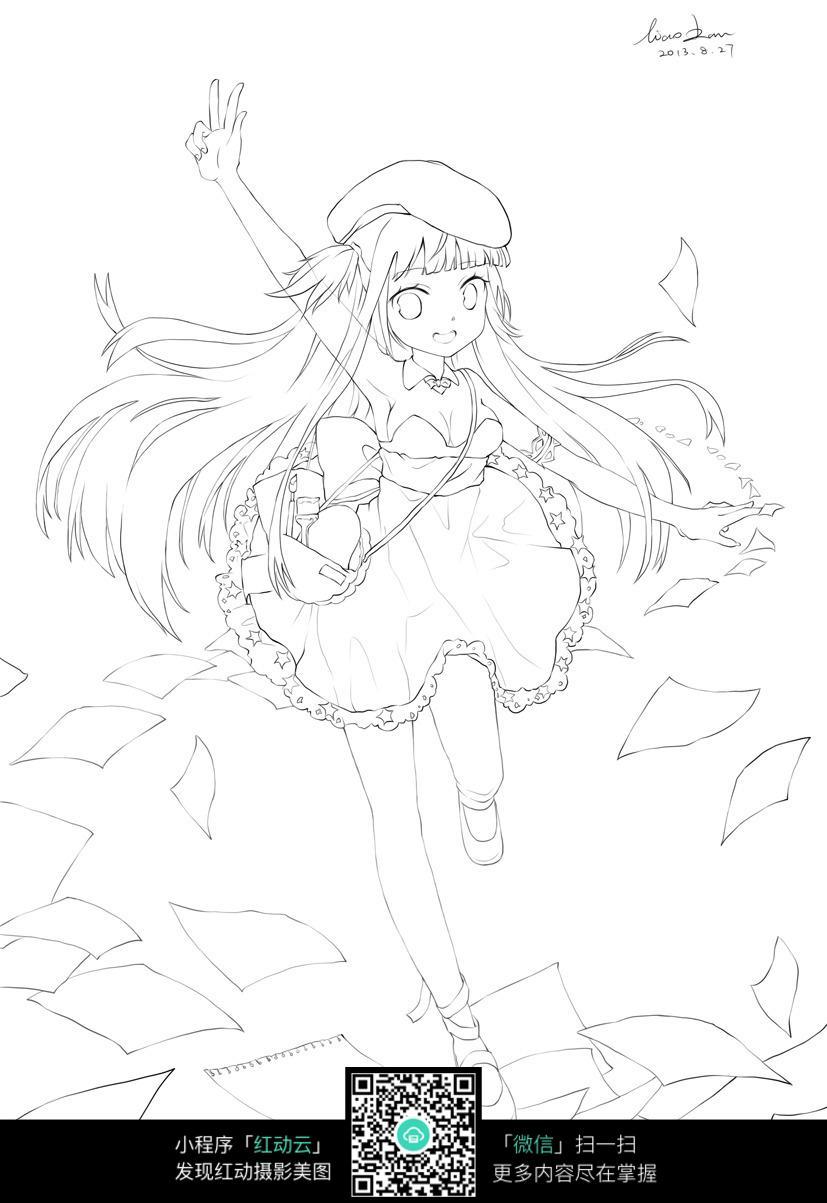 奔跑的女孩卡通手绘线稿_人物卡通图片