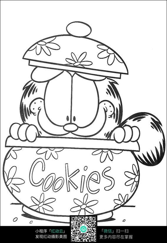 藏在碗里的加菲猫卡通手绘填色线稿jpg