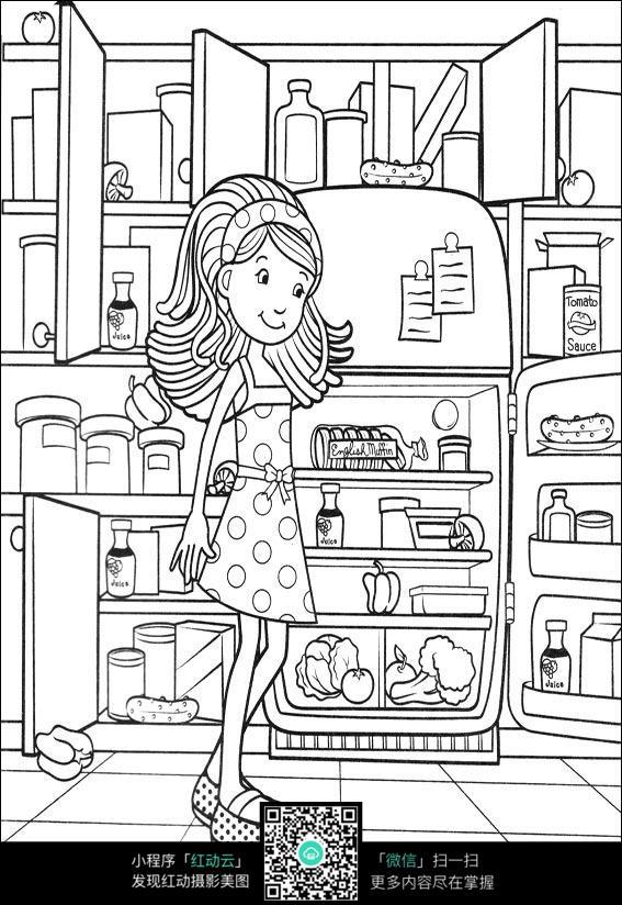 橱柜和女孩卡通手绘线稿