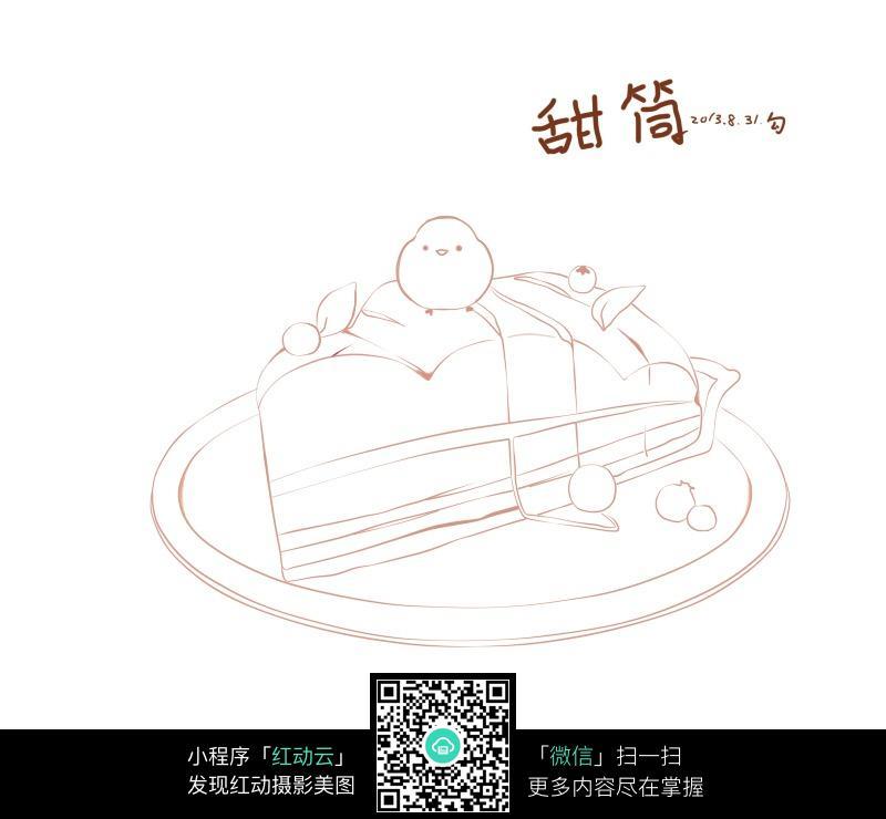 蛋糕卡通手绘线稿