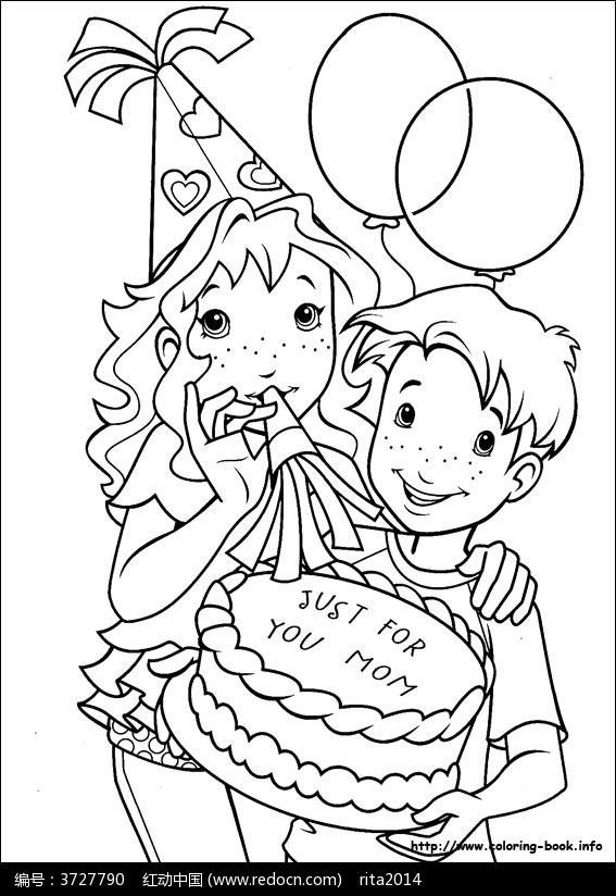 孩子给妈妈的生日蛋糕图片