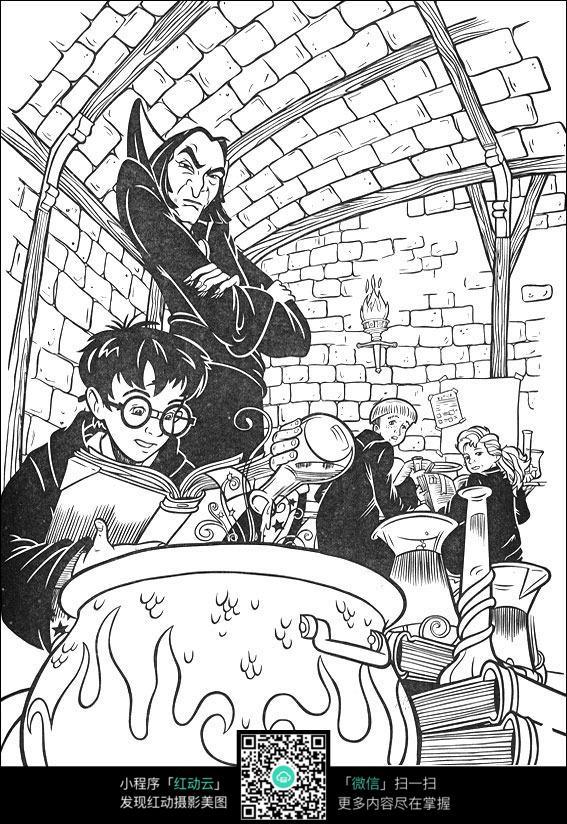 哈利波特 哈利波特学习魔法