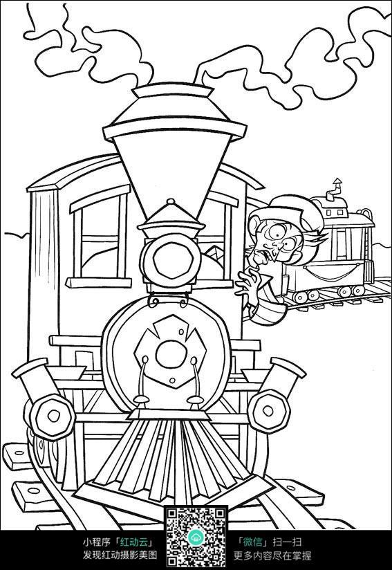 火车 手绘正立面图