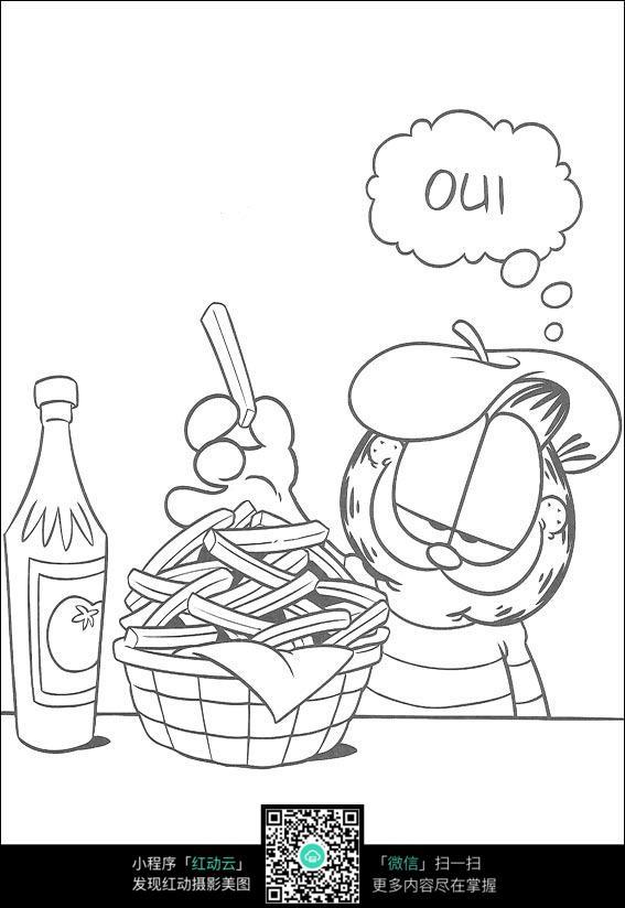 加菲猫吃薯条卡通填色线稿jpg