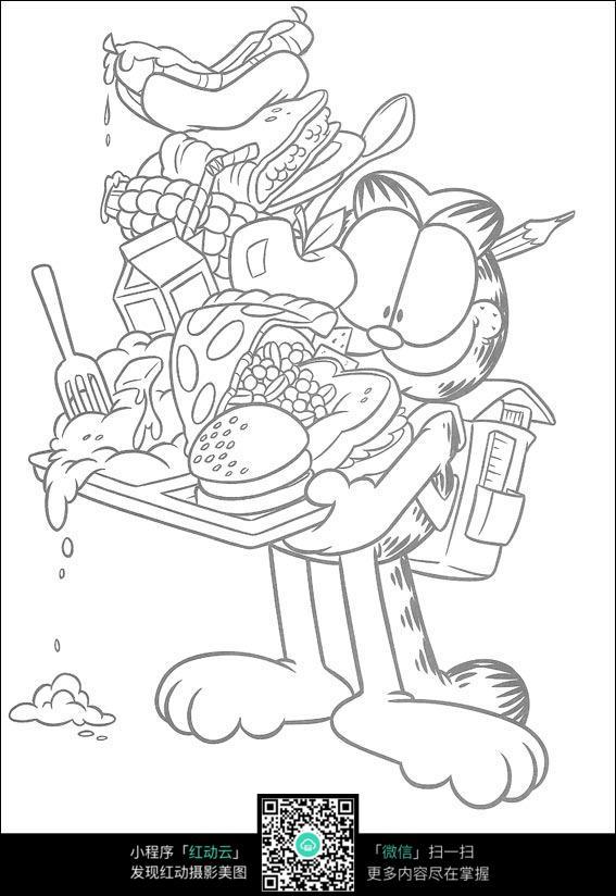 加菲猫捧一大堆食物卡通手绘填色线稿jpg