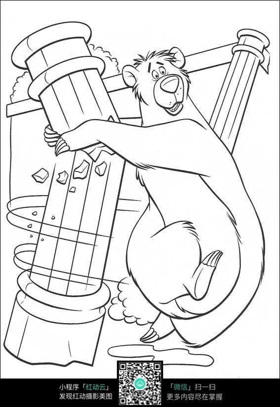 卡通把柱子抱倒的狮子手绘线描图片