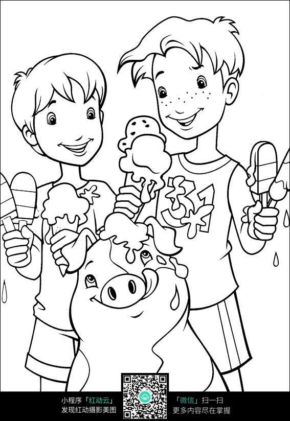 卡通吃冰淇淋的男孩图片免费下载 编号3727868 红动网