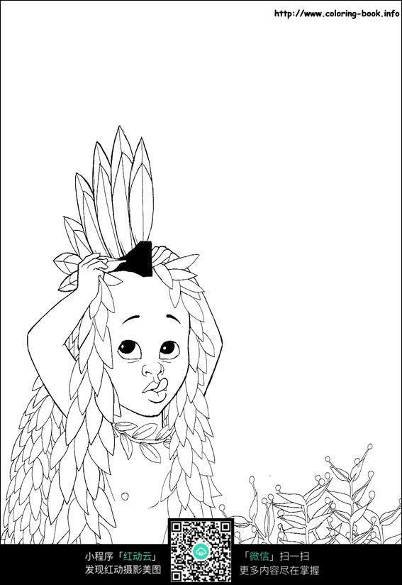 卡通穿树叶衣服的小孩手绘线描图片