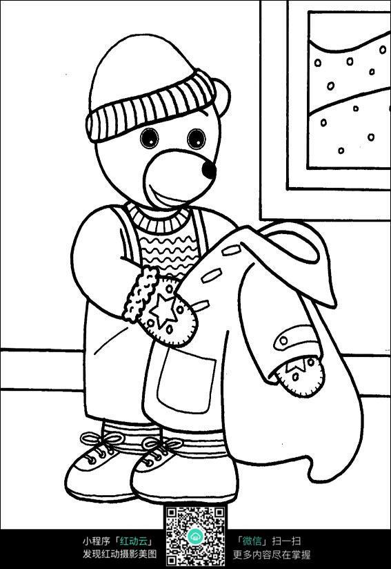 卡通穿衣服的小熊手绘线描图片