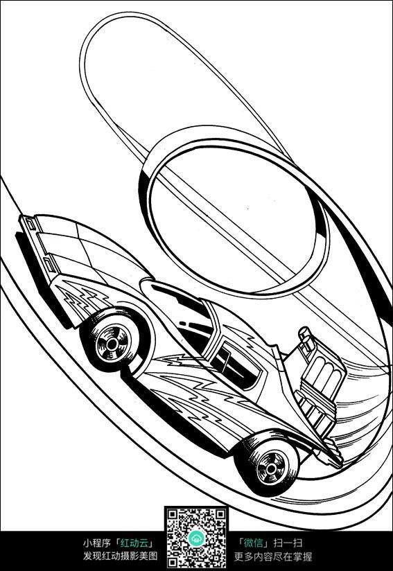 卡通飞速跑车手绘线描图片