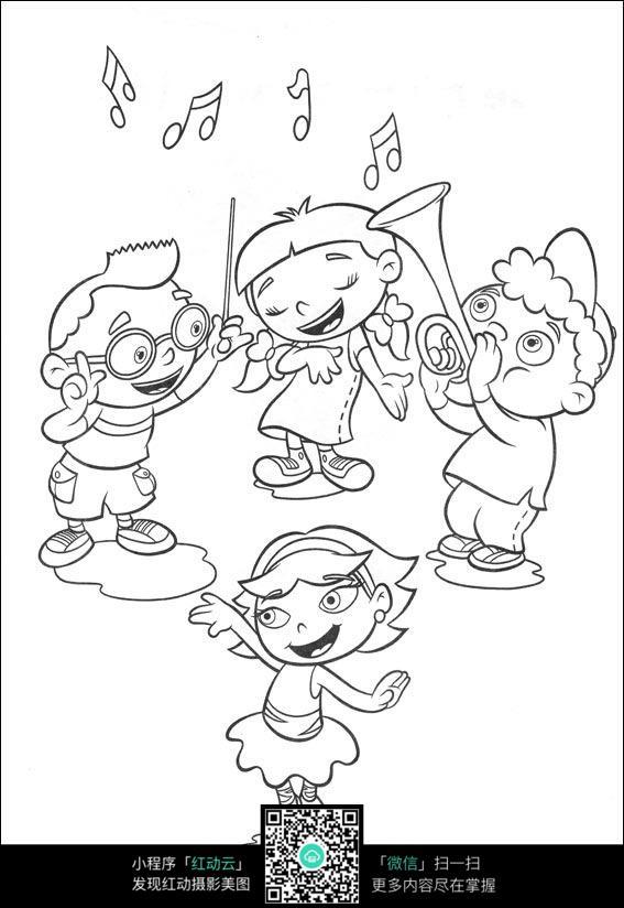 上色练习稿 卡通欢乐的儿童