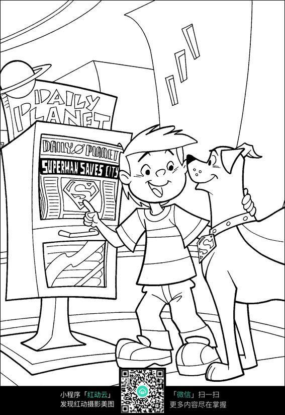 卡通教小狗玩游戏的小孩手绘线描图片