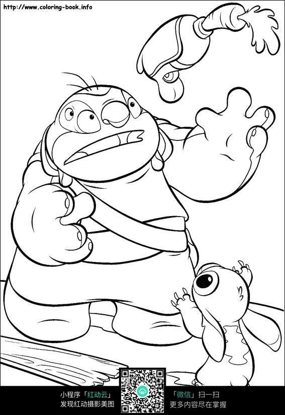 卡通老怪手绘线描图