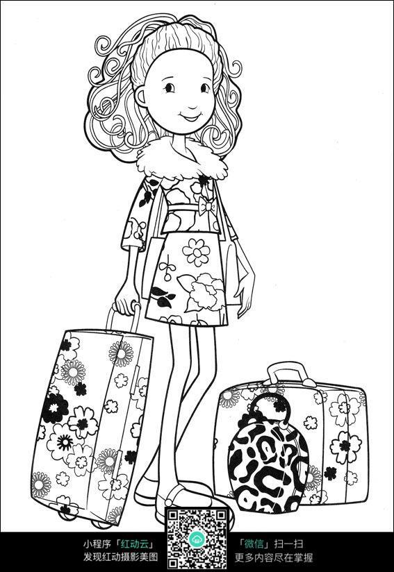卡通女孩拉着行李箱