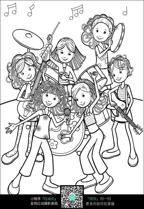 卡通女孩乐队组合