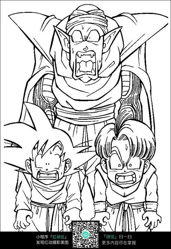 卡通七龙珠悟空