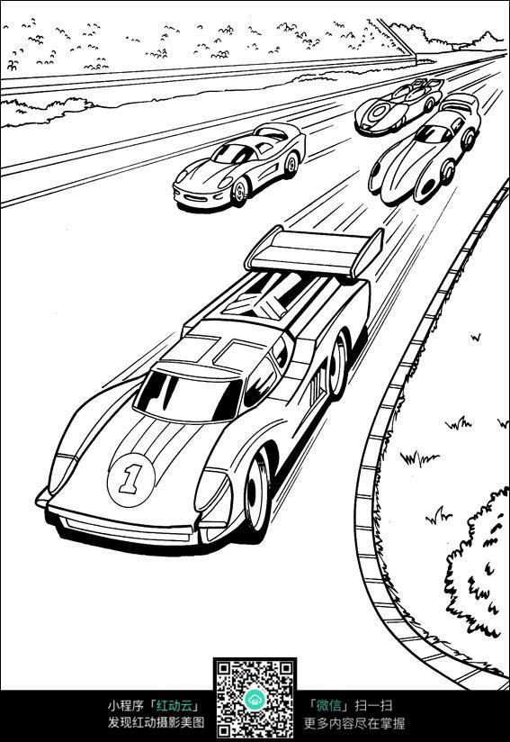 卡通赛车手绘线描图片