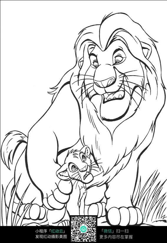 卡通狮子跟小老虎一块图片