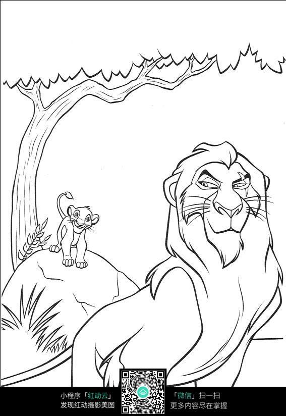 卡通狮子和小老虎图片