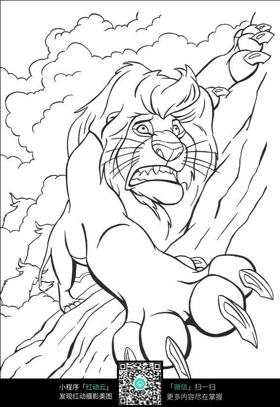卡通狮子爬山