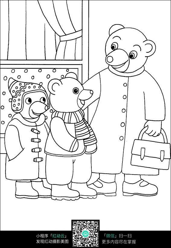 免费素材 图片素材 漫画插画 人物卡通 卡通送小熊上学的妈妈手绘线描