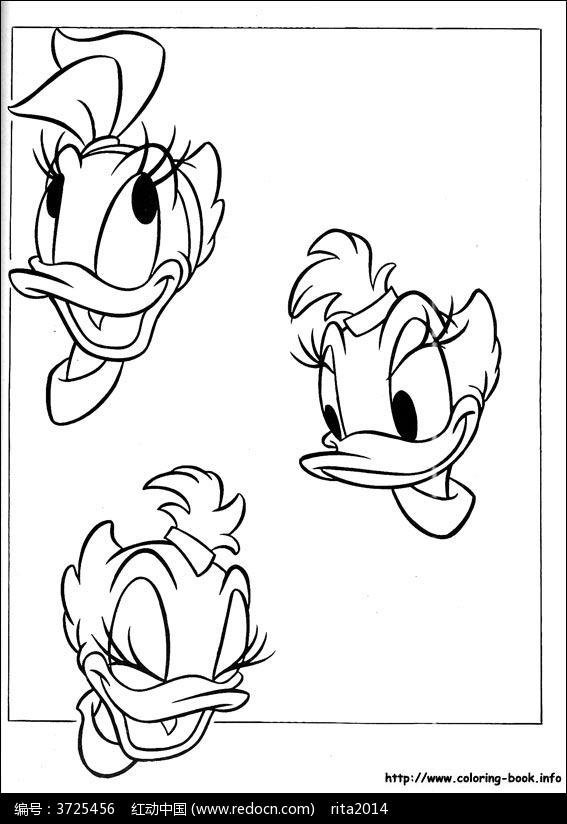 卡通唐老鸭搞怪头像