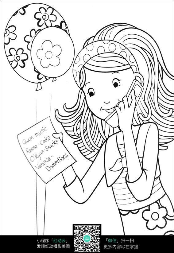 卡通小女孩打电话