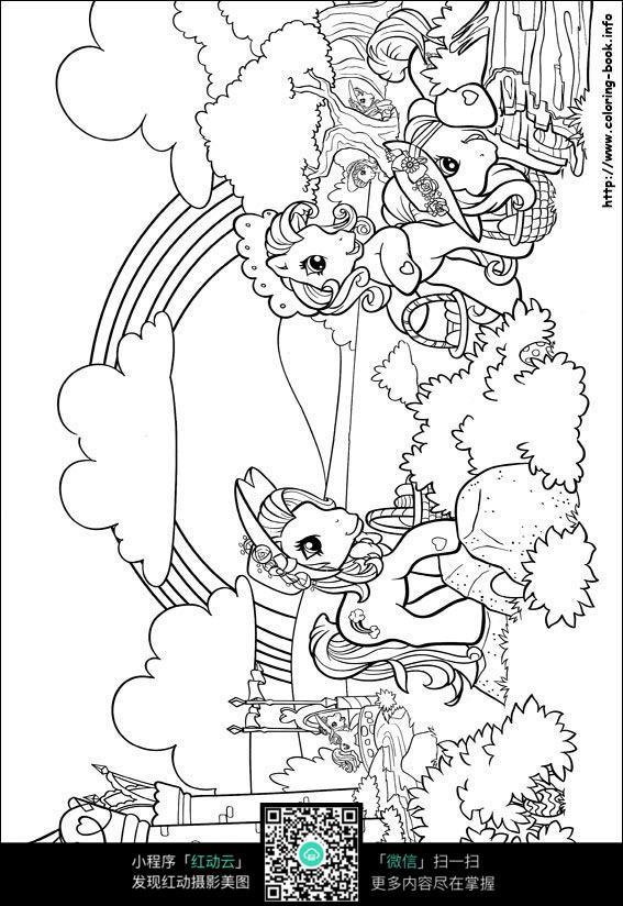 可爱的小马采花图片_人物卡通图片