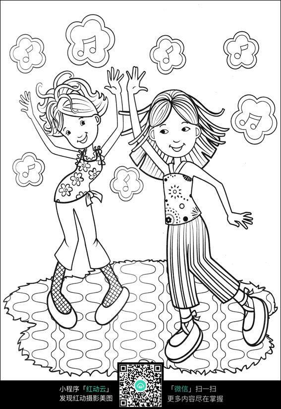 免费素材 图片素材 漫画插画 人物卡通 快乐的女孩卡通手绘线稿  请您