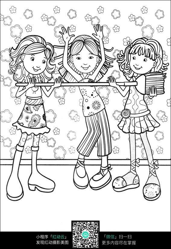 女孩和扫把卡通手绘线稿