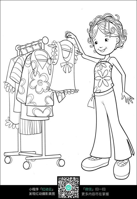 女孩买衣服