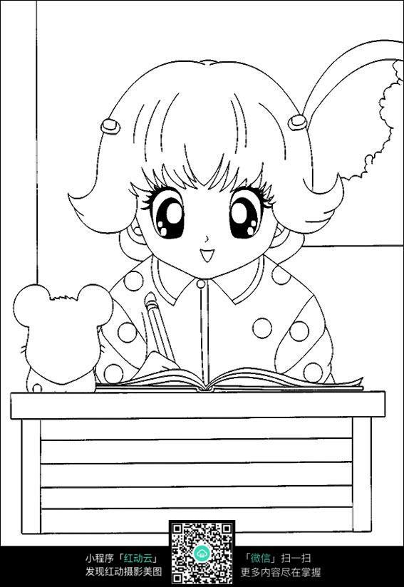 女孩用功读书_人物卡通图片