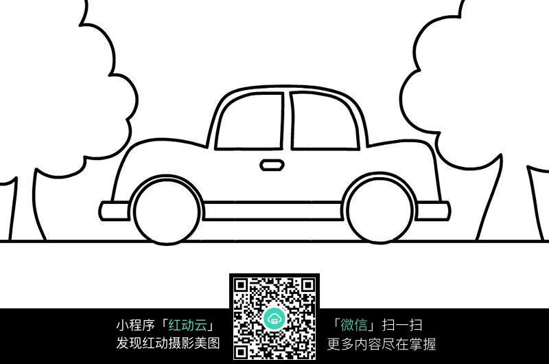汽车卡通手绘填色线稿jpg