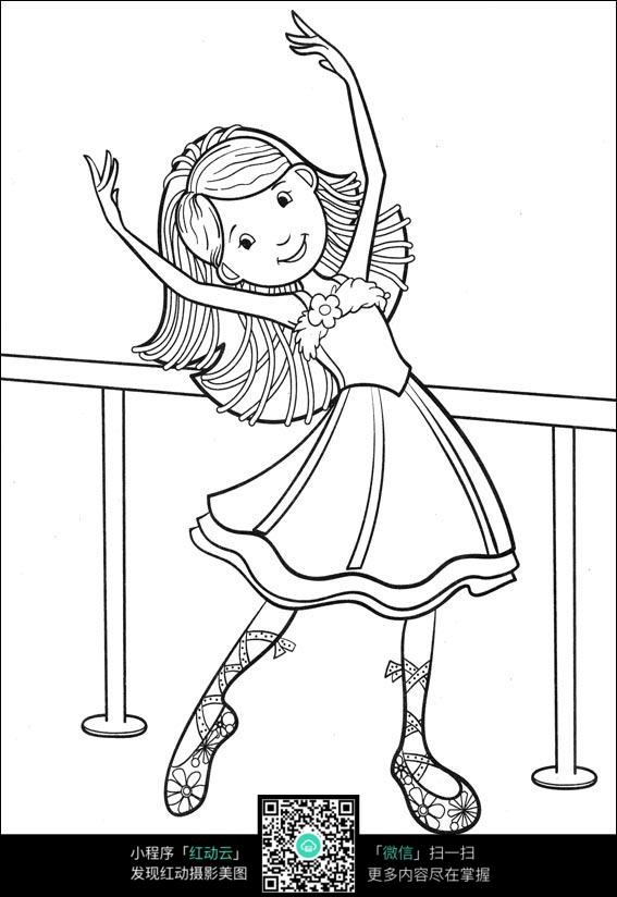 卡通 卡通人物 卡通手绘 漫画人物 人物绘画 设计图片 女孩 芭蕾舞