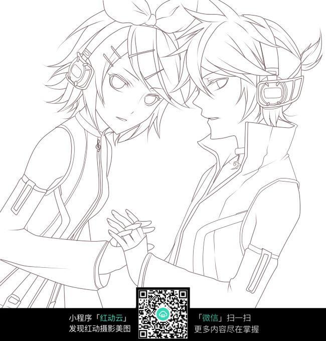 握手的男孩女孩卡通手绘线稿