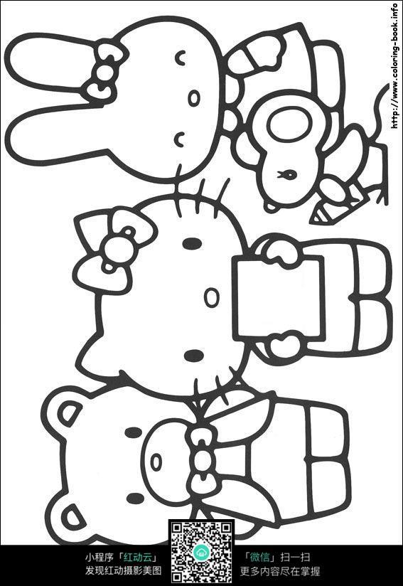 小动物卡通手绘线稿_人物卡通图片