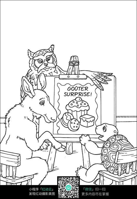 小乌龟和小羊一起学画画