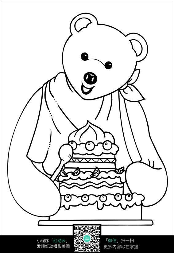 小熊吃蛋糕_人物卡通图片
