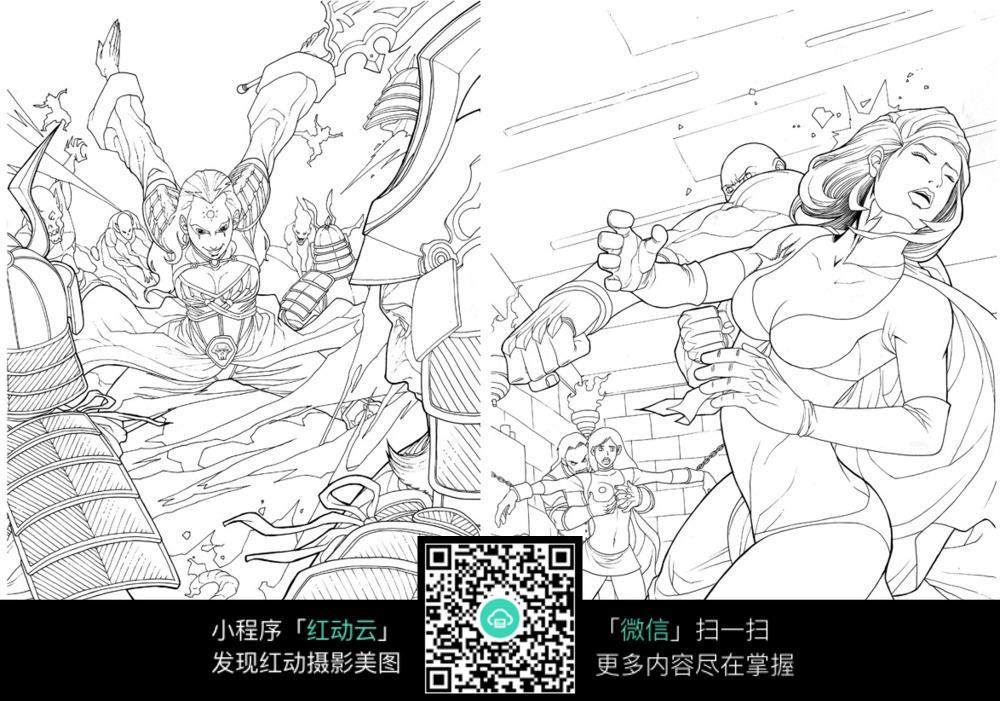 战斗的人卡通手绘线稿