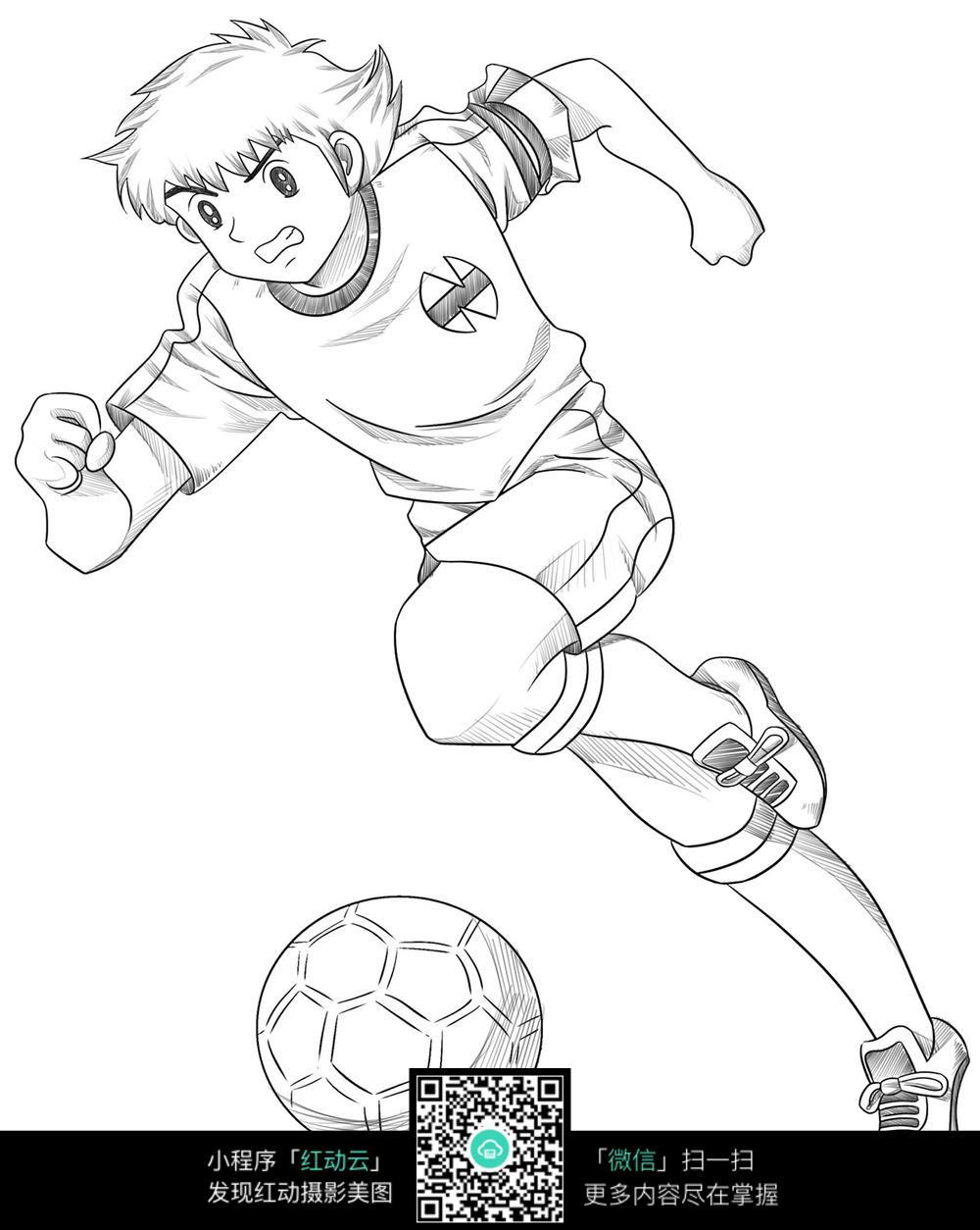 足球和少年卡通手绘线稿_人物卡通图片_编号3693054