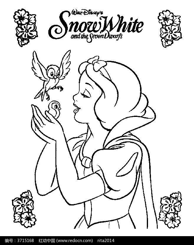 动画  动漫人物素材 素材 手绘 线描 线稿 黑白钢笔画    白雪公主