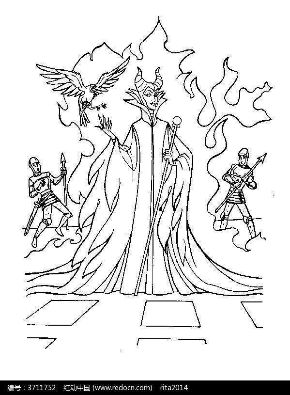 白雪公主恶毒皇后原稿