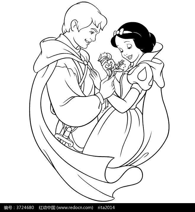 白雪公主和王子相亲相爱