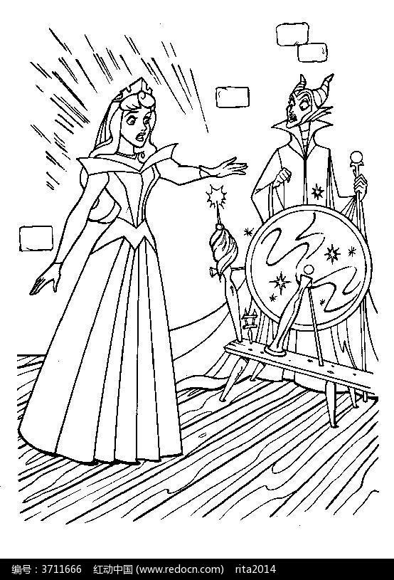 白雪公主人物插图