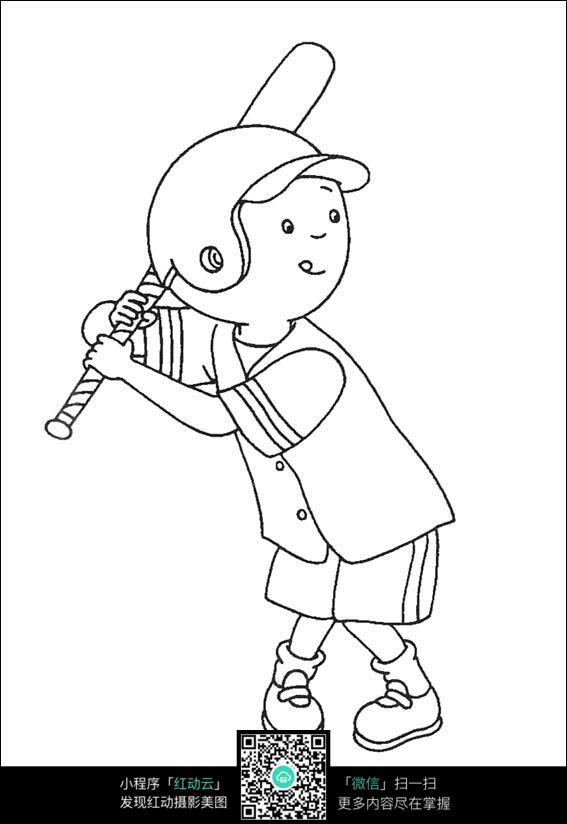 免费素材 图片素材 漫画插画 人物卡通 打棒球的小孩卡通手绘填色线稿