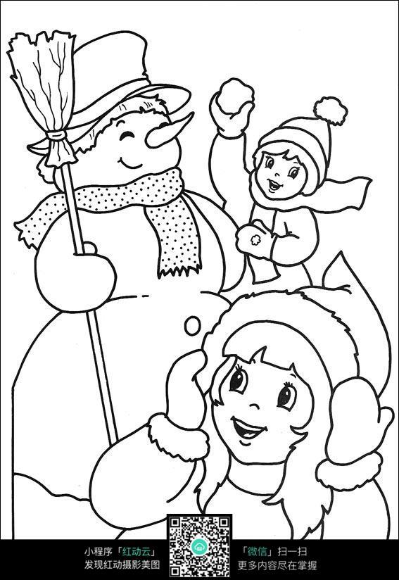 打雪仗的小朋友卡通手绘线描图