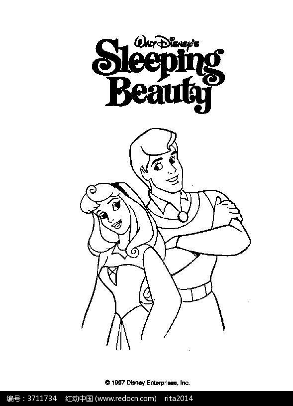 迪士尼王子公主插图